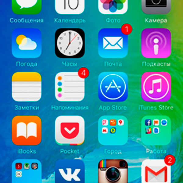 Apple, iOS, iPhone, iPad, смартфон, 15 наиболее важных изменений в iOS 9