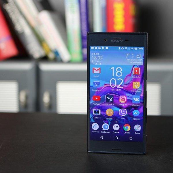 Sony, смартфон, Sony показала загадочный тизер предстоящего смартфона