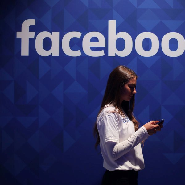 соцсеть, Facebook оштрафовали на рекордную сумму за разглашение персональных данных пользователей
